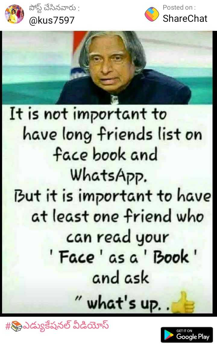 dhoni - పోస్ట్ చేసినవారు : @ kus7597 Posted on : ShareChat It is not important to have long friends list on face book and WhatsApp . But it is important to have at least one friend who can read your ' Face ' as a ' Book ' and ask what ' s up . . # ఎడ్యుకేషనల్ వీడియోస్ GET IT ON Google Play - ShareChat