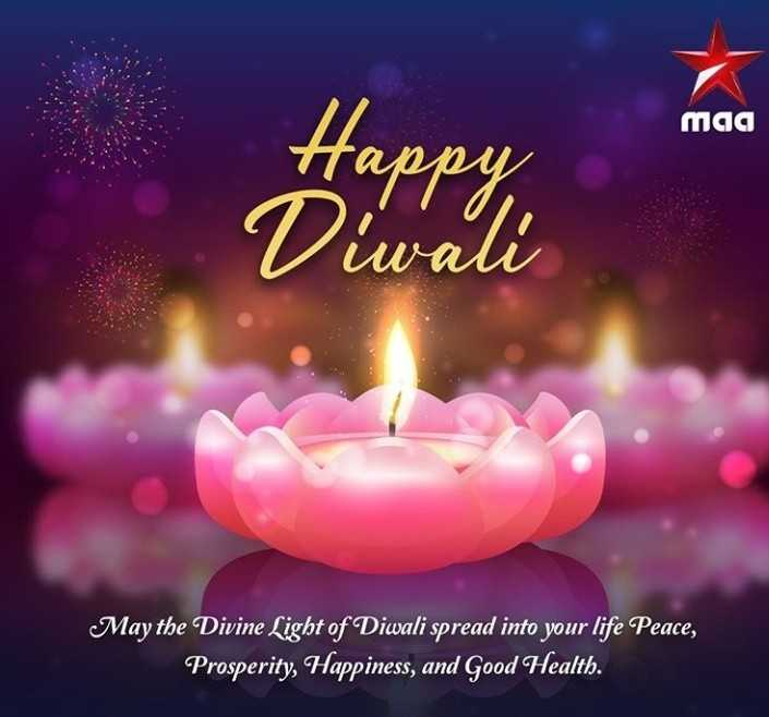 diwali - ܘܘ Happy Diwali May the Divine Light of Diwali spread into your life Peace , Prosperity , Happiness , and Good Health . - ShareChat