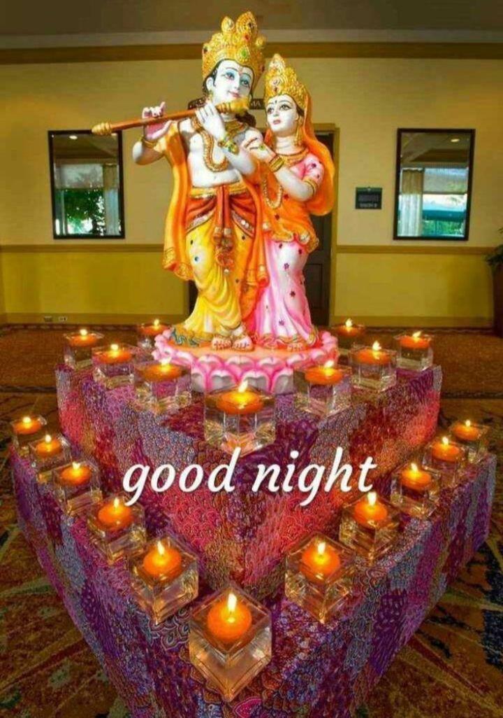 🌸 जय श्री कृष्ण - good night - ShareChat