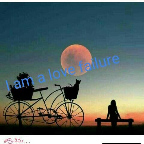 love failure - allure , sam a low # M2 330 . . . . - ShareChat