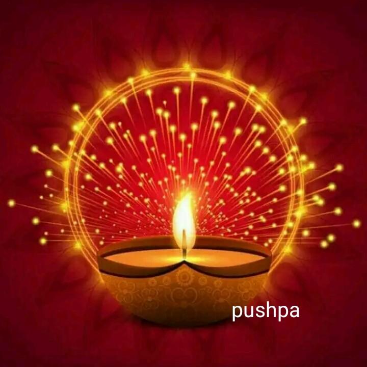 happy ದೀಪಾವಳಿ in advance... - pushpa - ShareChat