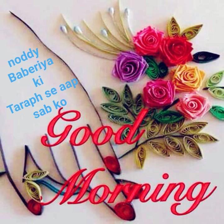हेत-प्रेम री बातां - noddy Baberiya Taraph se aap sab ko oping - ShareChat