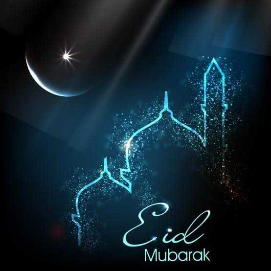 eid mubarak - اصة - Mubarak - ShareChat