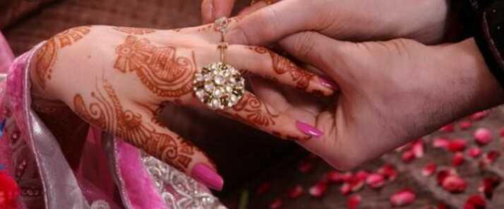 engagement ring - ShareChat