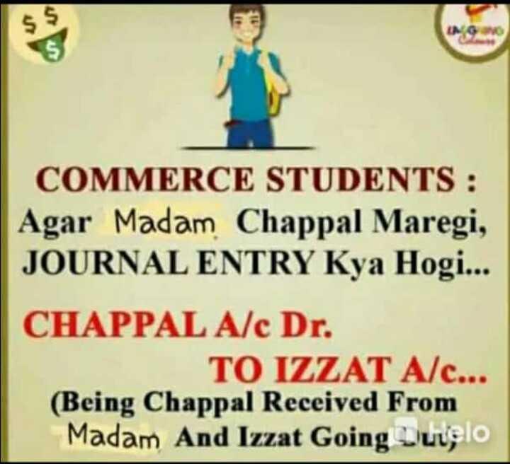 Exam Funny Images Sharechat अससल भरतय