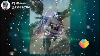 🎷DJ రీమిక్స్ సాంగ్స్ - ShareChat