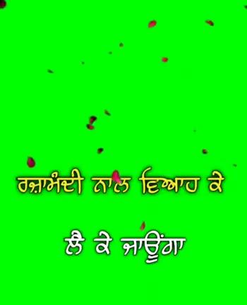 🎶 ਪੰਜਾਬੀ ਗਾਣੇ with lyrics - ShareChat