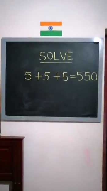 maths formulas - ShareChat