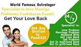 ⚽ favourite ਫੁੱਟਬਾਲ ਮੈਚ ਯਾਦਾਂ - World Famous Astrologer Specialist in love Marrige Problems . Vashikaran Expert Get Your Love Back Ask Any Qestion Panditji to Specialist in : Love Problem Marriage Problem Husband Wife Cet Love Back Job Problem Cet ex boyfriend Back Get Ex girlfriend Back - ShareChat