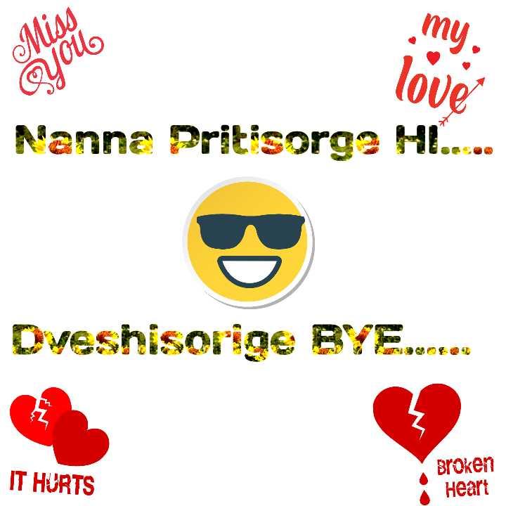 feeling 🌟.... - Miss QUOU lovg Nanna Pritisorgo H . . . . . Dveshisorige BYE . . . . IT HURTS Broken Heart - ShareChat