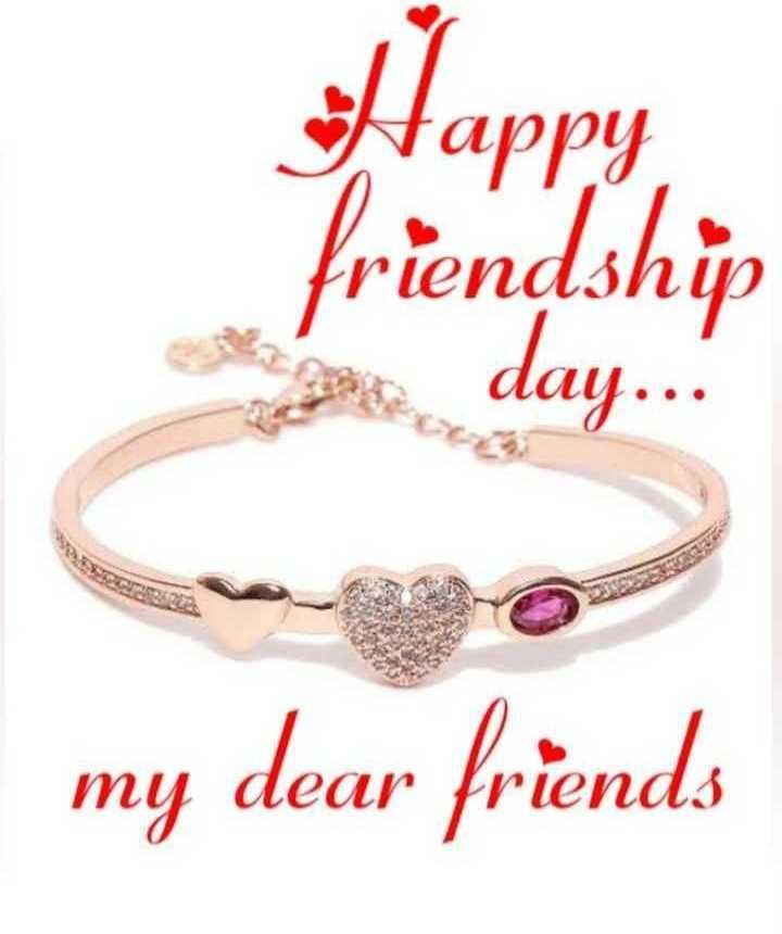 friendship status - Happy friendship day . . . . my dear friends - ShareChat