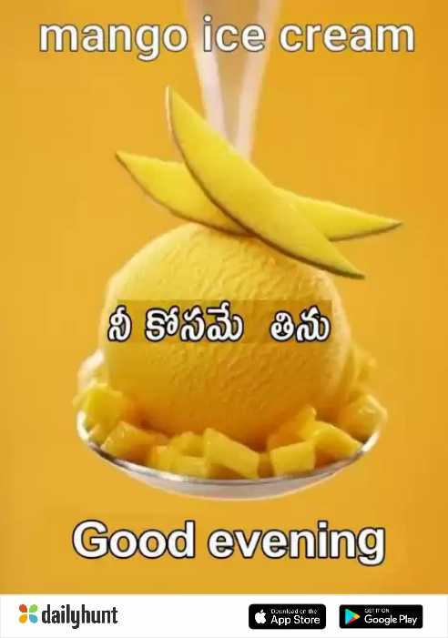 🍎fruit 🍎 - mango ice cream నీ కోసమే తిను Good evening dailyhunt unload or the App Store Google Play - ShareChat
