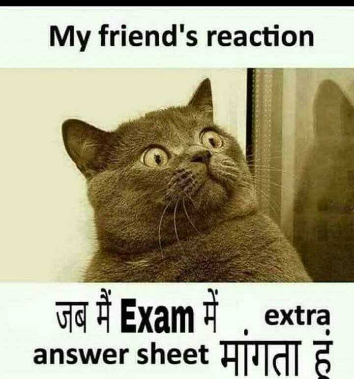 #funny#comedy#best funny# - My friend ' s reaction vta # Exam # extra answer sheet मागता ह - ShareChat