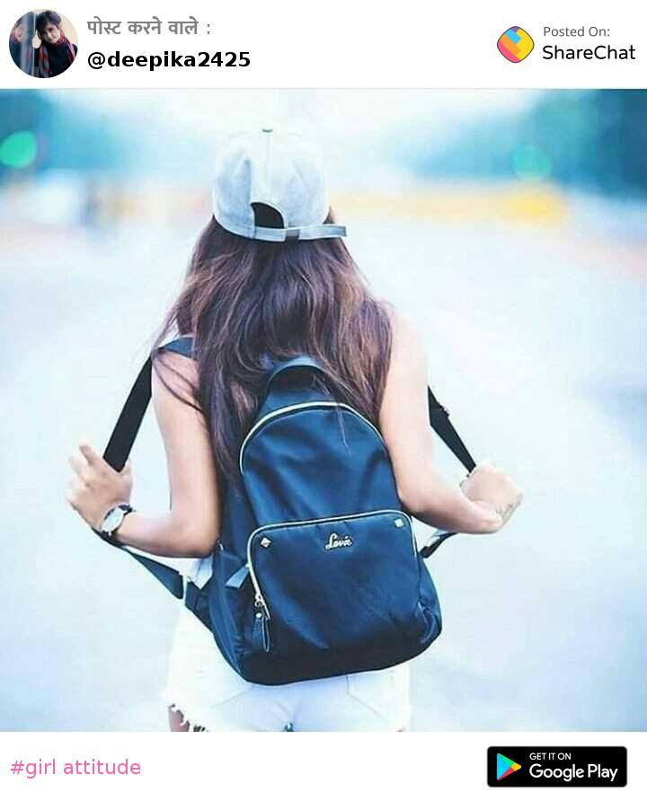 girl attitude मेरी जिंदगी Whatsapp Status Hindi