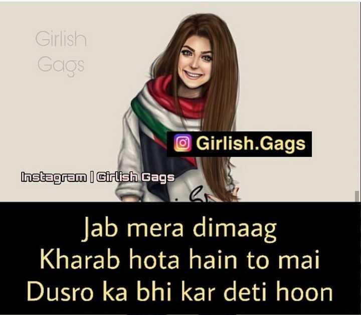girls gang - Girlish Gags @ Girlish . Gags Instagram | Girlish Gags Jab mera dimaag Kharab hota hain to mai Dusro ka bhi kar deti hoon - ShareChat
