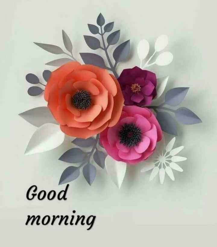 gm - Good morning - ShareChat
