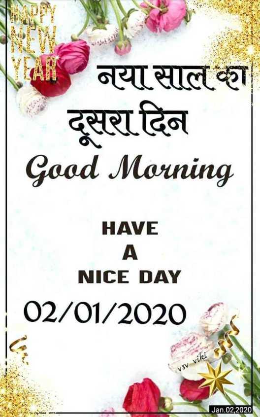 good morning  - नया साल का दूसरा दिन Good Morning HAVE NICE DAY | 02 / 01 / 2020 vsv viki | Jan . 02 , 20201 - ShareChat