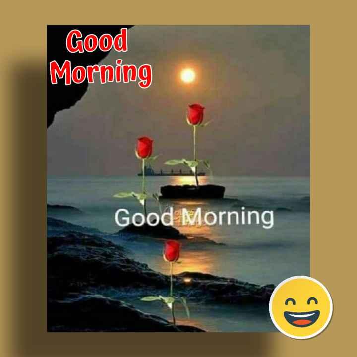🤗🥀good morning 🥀🤗 - Good Morning Good Morning - ShareChat