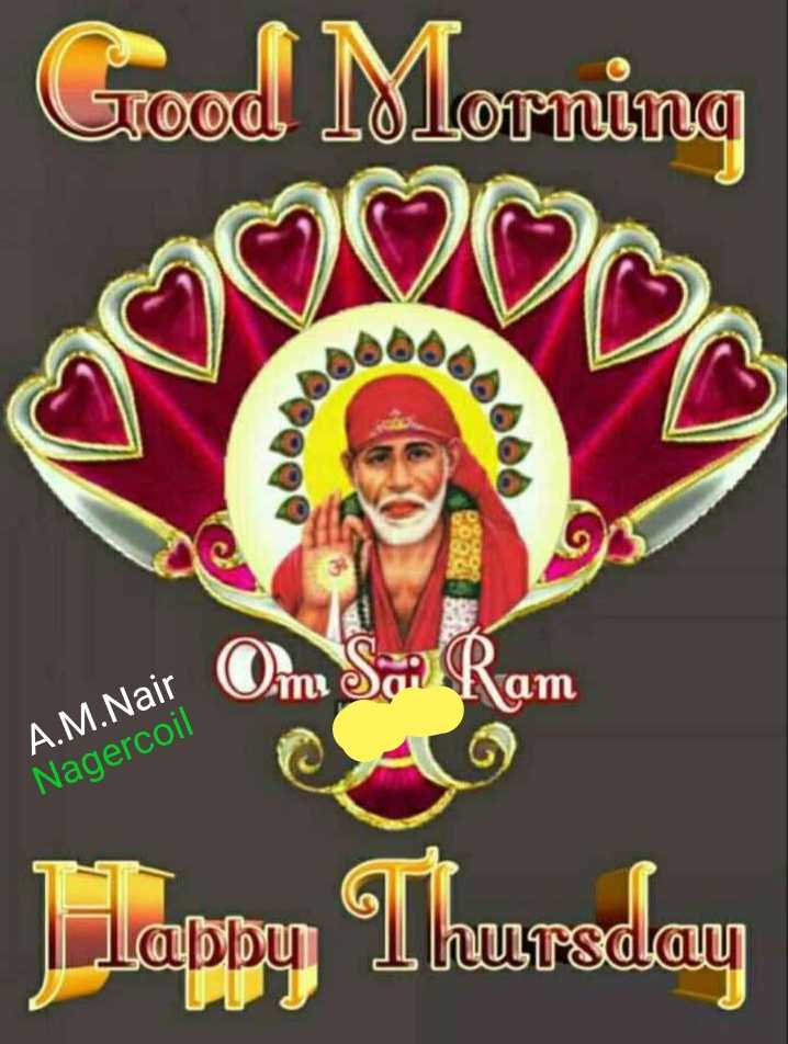 #goodmorning - Grood 18 Loming DOO Sm quam A . M . Nair Nagercoil labbu Ihursday - ShareChat