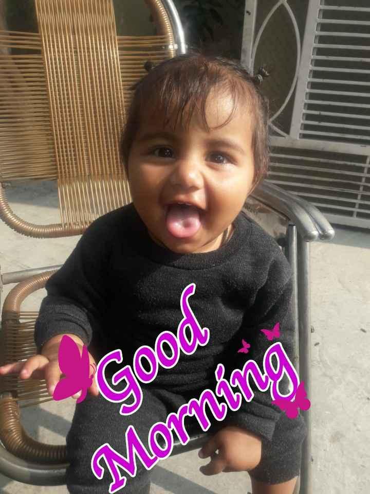 good morrimning - - Good Morning - ShareChat