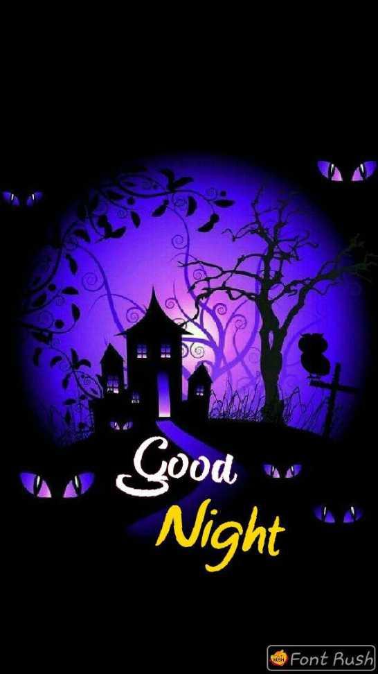 💙 good night 💙 - Good Night Font Rush - ShareChat