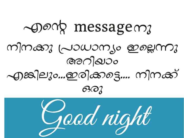 goodnight - gong messagem നിനക്കു പ്രാധാന്യം ഇല്ലെന്നു അറിയാം - എങ്കിലും . . . . ഇരിക്കട്ടെ . . . . നിനക്ക് ഒരു Good night - ShareChat