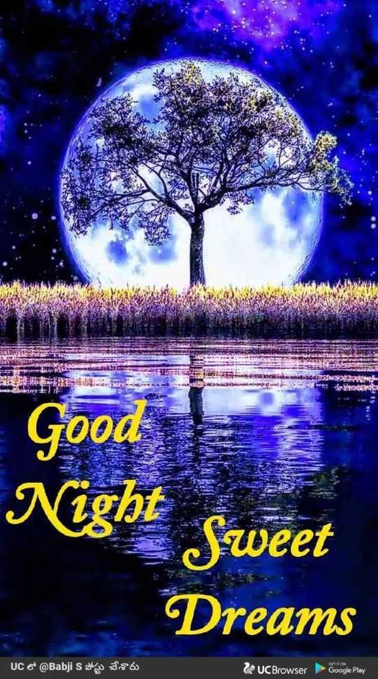 😔😔good night😔😔 - DEOS - Good Night Sweet Dreams ON UC లో @ Babji s పోస్టు చేశారు ? UC Browser Google Play - ShareChat