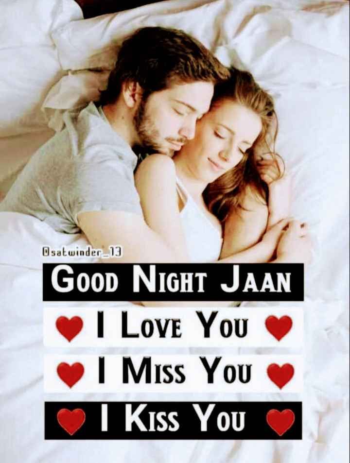 🌛💖💖🌛good night🌜 sweet dreams 💏💖💖💖💖🌛good night🌜 sweet dreams 💏💖💖💖💖🌛good night🌜 sweet dreams 💏💖💖💖💖🌛good night🌜 sweet dreams 💏💖💖💖💖🌛good night🌜 sweet dreams 💏💖💖💖💖🌛good night🌜 sweet dreams 💏💖💖💖💖🌛good night🌜 sweet dreams 💏💖💖💖💖🌛good night🌜 sweet dreams 💏💖💖💖💖🌛good night🌜 sweet dreams 💏💖💖💖💖🌛good night🌜 sweet dreams 💏💖💖💖💖🌛good night🌜 sweet dreams 💏💖💖💖💖🌛good night🌜 sweet dreams 💏💖💖💖💖🌛good night🌜 sweet dreams 💏💖💖💖💖🌛good night🌜 sweet dreams 💏💖💖💖💖🌛good night🌜 sweet dreams 💏💖💖💖💖🌛good night🌜 sweet dreams 💏💖💖💖💖🌛good night🌜 sweet dreams 💏💖💖💖💖🌛good night🌜 sweet dreams 💏💖💖💖💖🌛good night🌜 sweet dreams 💏💖💖💖💖🌛good night🌜 sweet dreams 💏💖💖💖💖🌛good night🌜 sweet dreams 💏💖💖💖💖🌛good night🌜 sweet dreams 💏💖💖💖💖🌛good night🌜 sweet dreams 💏💖💖💖💖🌛good night🌜 sweet dreams 💏💖💖💖💖🌛good night🌜 sweet dreams 💏💖💖💖💖🌛good night🌜 - Osatwinder _ 13 Good Night JAAN I Love You I Miss You I Kiss You - ShareChat
