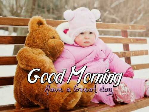 gud mrng ji - Good Morning * Have a Great day - ShareChat
