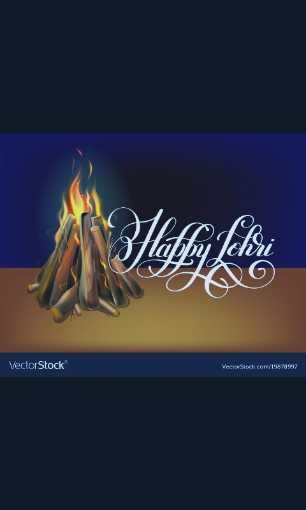 happy - VectorStock VectorStock Com 19678997 - ShareChat