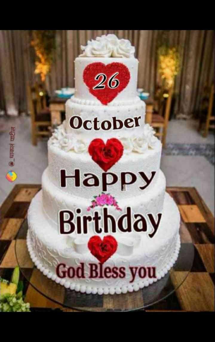happy b-day 🎂🎂🎂 - 26 October October C @ धाकलं पाटील Happy Birthday God Bless you 8888 - ShareChat