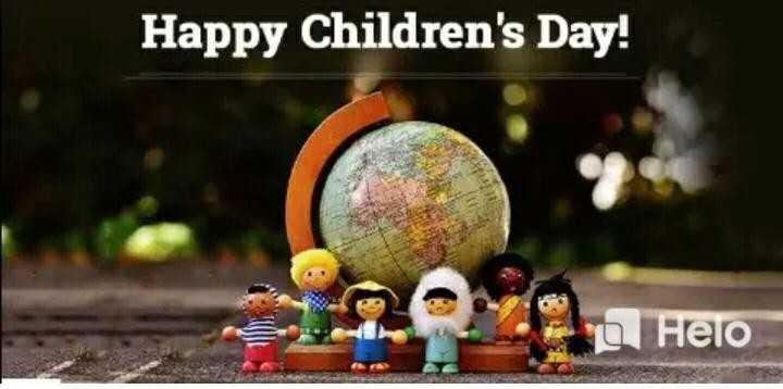 happy chiladrans day - Happy Children ' s Day ! 0 - ShareChat