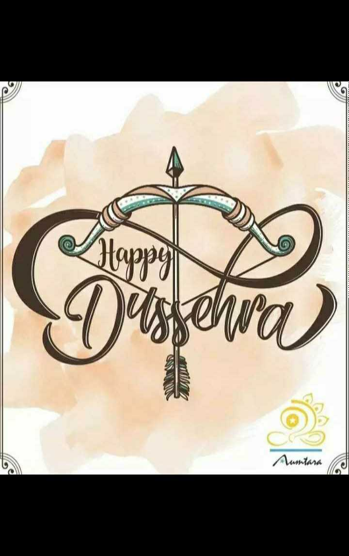 happy dashera - Aumlara - ShareChat