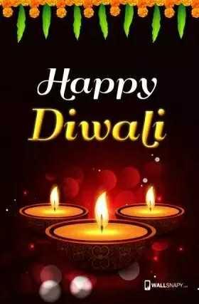 🎆happy diwali 🎆🎇 - Happy Diwali WALLSNAPY . - ShareChat