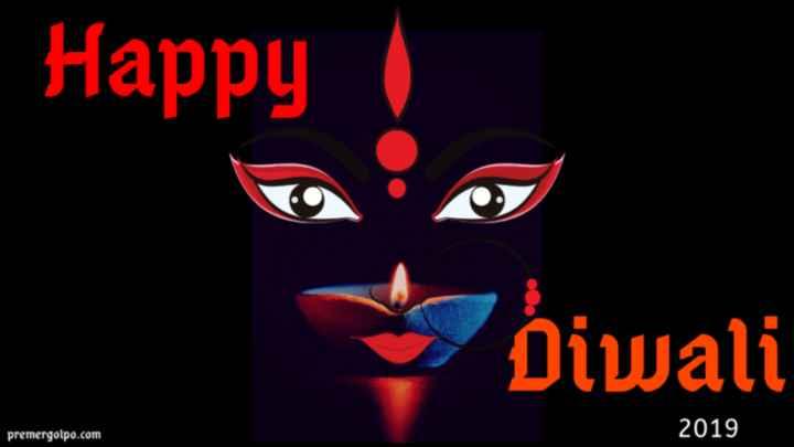 happy diwali - Happy biwali 2019 premergolpo . com - ShareChat