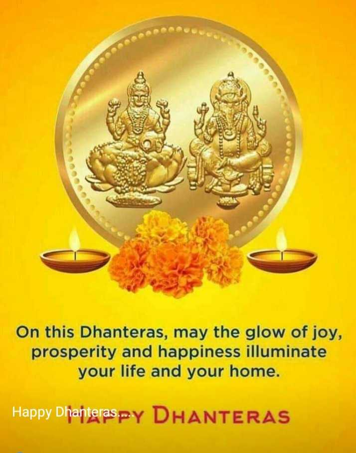 happy diwali - On this Dhanteras , may the glow of joy , prosperity and happiness illuminate your life and your home . Happy Dhanteras . PY DHANTERAS - ShareChat