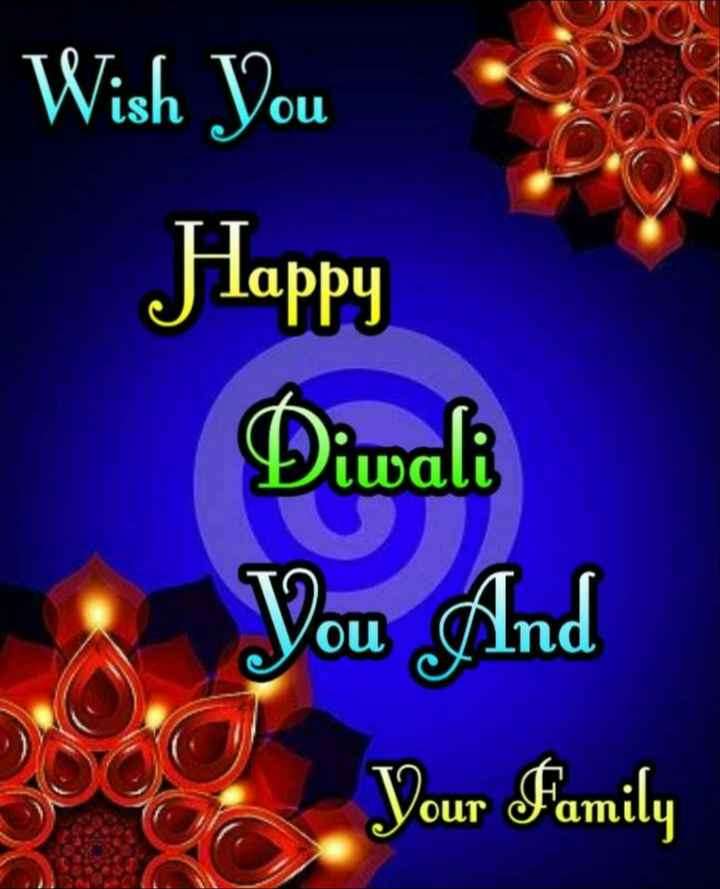happy diwali💣💣🎁 - Wish You Happy Diwali You And Your Family OUT - ShareChat