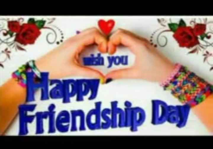 happy friendship day - th you Happy Friendship Day - ShareChat