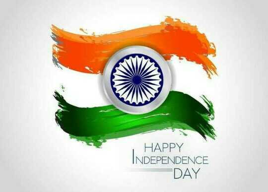 happy indepence day - HAPPY INDEPENDENCE DAY - ShareChat