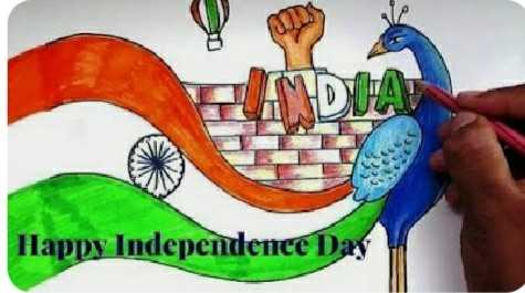 happy indepence day - CUANDOA Happy Independence Day - ShareChat