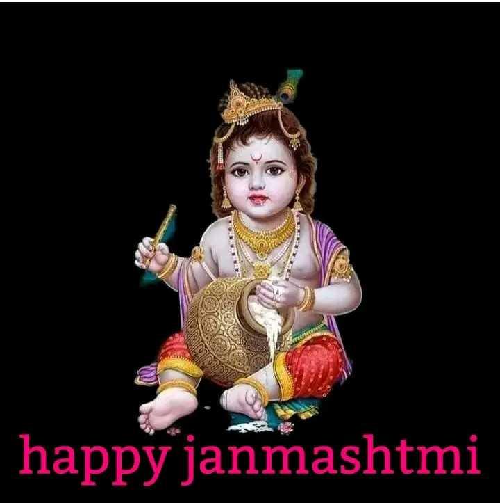 happy janamastmi🙏🙏🙏 - happy janmashtmi - ShareChat