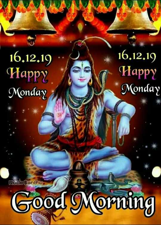 happy monday - 16 . 12 . 19 Happy 16 . 12 . 19 Happy Monday Monday Rock Santhu Good Morning - ShareChat