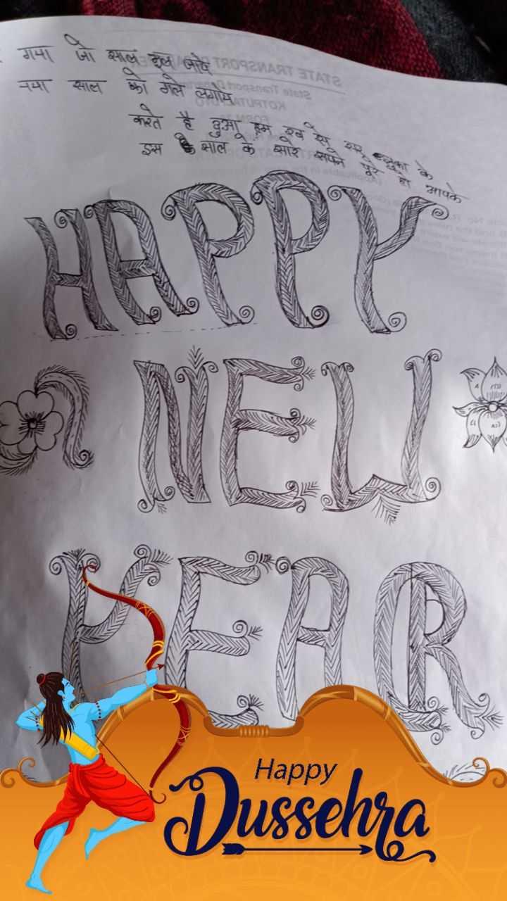 # happy new year - - गमा म साल देल जर TRO नया साल को उले लगाधonstone 592MART STATE TURTON करते है बुमा एम व एस इस साल के सारे सपने आपक HELPPY G Happy Dussehra ussehra - ShareChat