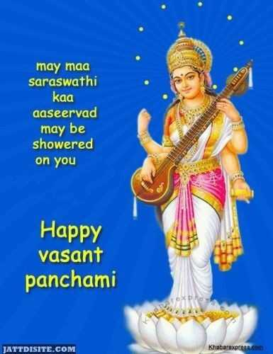 happy vasant panchmi - may maa saraswathi kaa aaseervad may be showered on you Happy vasant panchami exprew JATTDISITE . COM Khabarexpress . com - ShareChat