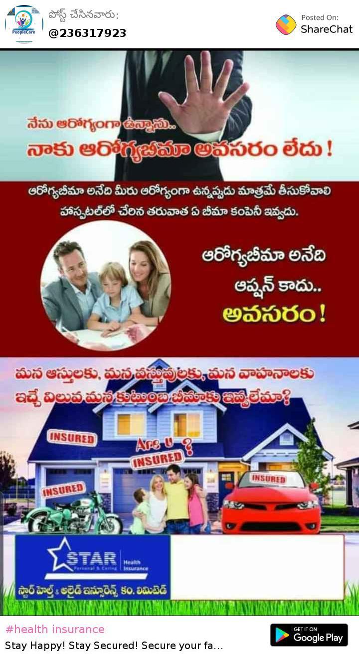 Star Health Insurance Telugu Brochure - Insurance