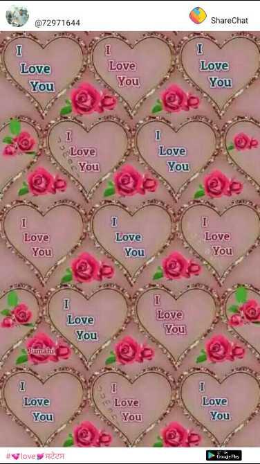 😍 i love you 😍😍😍 - @ 72971644 ShareChat Love You Love You Love You Love You Love You Love Love Love You You You Love You Love You Shahi I Love Love You Love You You # love ਸਟੇਟਸ De Play - ShareChat