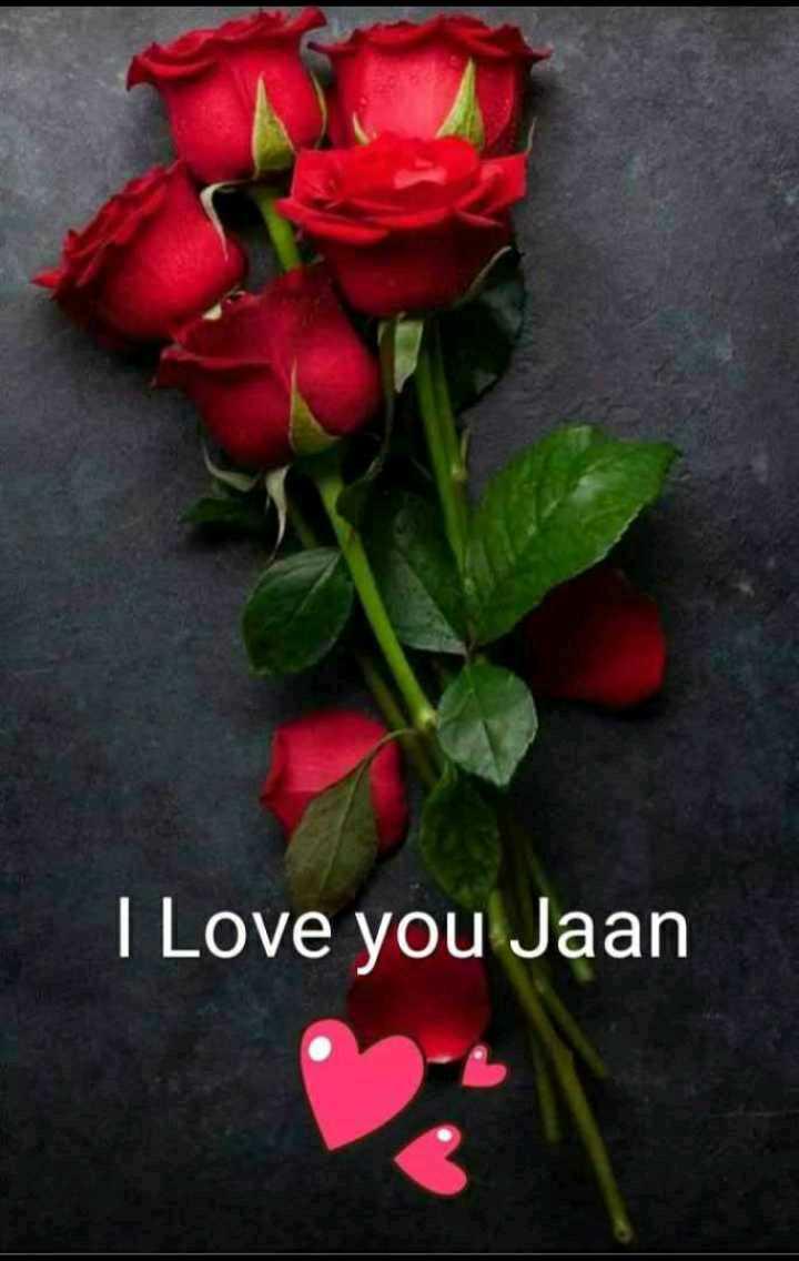 💝i love you babu💝 - I Love you Jaan - ShareChat