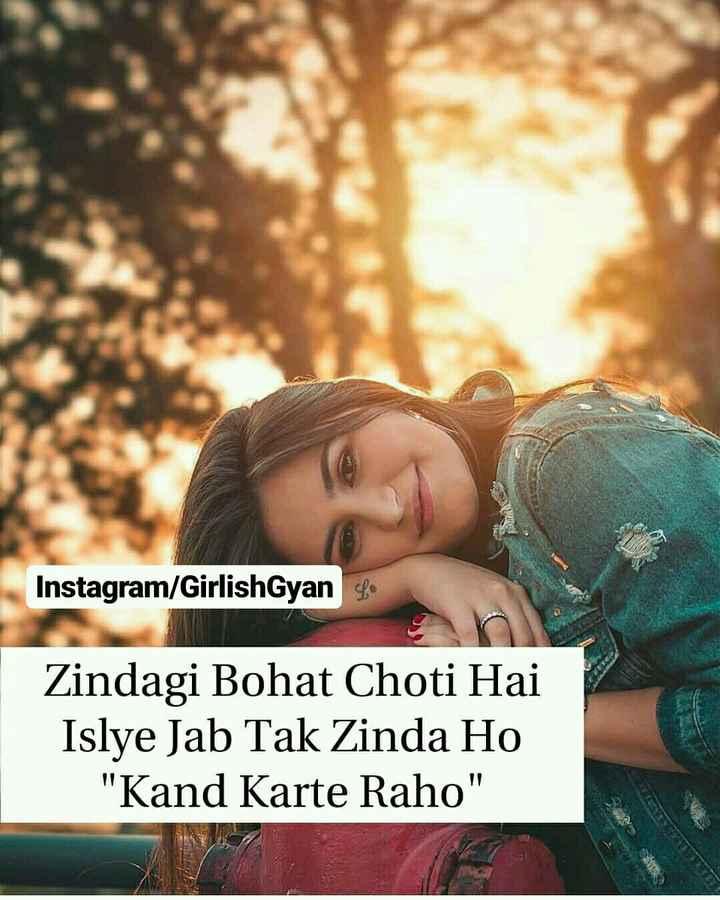 💗i love you my life💗 - Instagram / Girlish Gyan fo Zindagi Bohat Choti Hai Islye Jab Tak Zinda Ho Kand Karte Raho - ShareChat