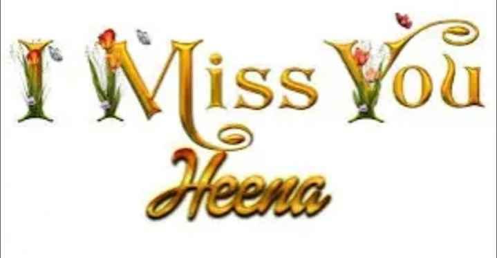 🍁🍃🌺i miss you🌺🍃🍁 - I Miss You Meena - ShareChat