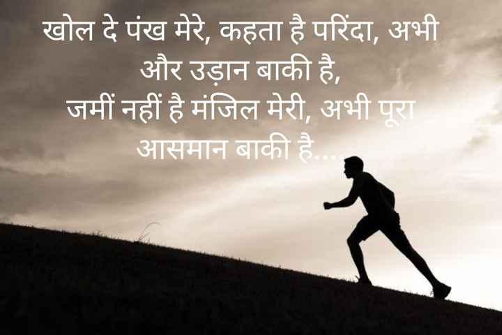 Inspirational Whatsapp सटटस Whatsapp Status Marathi